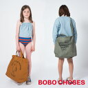 BOBO CHOSES ボボショセス 2way トートバッグ 【ボボショーズ バッグ キッズ マザーズバッグ トート 軽量 ショルダーバッグ レディース…