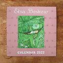 カレンダー 2021年 壁掛け エルサ・ベスコフ 【2021 壁掛けカレンダー エルサベスコフ 絵本作家 かわいい おしゃれ イ…