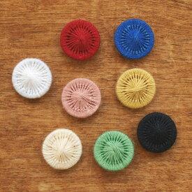 チャルカ チェコの糸ボタン 6個セット 12mm 【ボタン かわいい おしゃれ セット 手芸 パーツ 入園 入学 女の子】【メール便対象品】