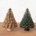 クリスマス ツリー オーナメント 木製 オブジェ 置物 飾り おしゃれ 北欧 ドイツ製 コニファー クリスマスツリー 9cm