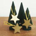 クリスマス オーナメント 北欧 木製 ツリー 飾り スウェーデン Larssons Tra ラッセントレー 木製オーナメント 金の星 3個セット【メー…
