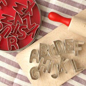 クッキー型 アルファベット クッキー抜型 クッキーカッター 抜き型 ドイツ Stadter スタッダー クッキー型セット【メール便対象品】