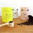 松尾ミユキ コーヒー缶 CAT FACE 【保存容器 キャニスター 可愛い おしゃれ お茶 茶筒 北欧 ネコ 猫 キャット 雑貨】