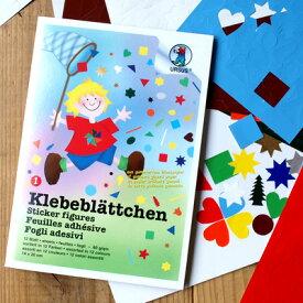 ドイツ ブントパピア社 型抜き紙セット 【工作 クラフト 紙 ペーパー 知育玩具 子供 折り紙】 【メール便対象品】