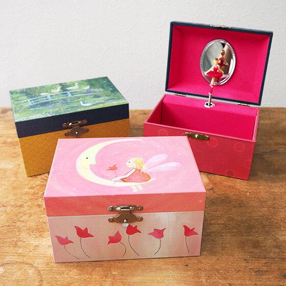 オルゴール ジュエリーボックス 宝石箱 バレリーナ 回転 小物入れ おもちゃ 女の子 かわいい Egmont toys エグモントトイズ オルゴール ジュエリーBOX