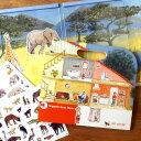 マグネットブック マグネット 絵本 おもちゃ シール ステッカー かわいい ベルギー Egmont Toys エグモントトイズ マグネットブック