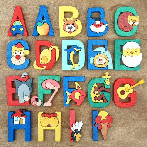 アルファベット オブジェ 木製 パズル 出産祝い 誕生日 かわいい おしゃれ 置物 ハンガリー FAUNA ファウナ 木製パズル A〜I 【メール便対象品】