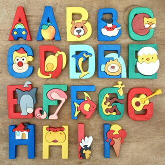 匈牙利动物木制字母 A N