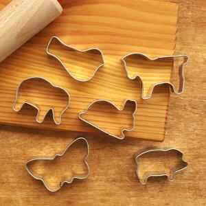 クッキー型 セット 動物 クッキーカッター かわいい Gluckskafer グリュックスケーファー ミニクッキー型セット アニマル【メール便対象品】