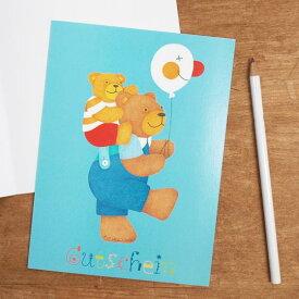 ドイツ Disegno社 ギフトカード グリーティングカード 2枚セット くまの夏休み 【誕生日 出産祝い カード メッセージ】【メール便対象品】
