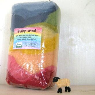 德国WM公司羊毛安排100g-彩色