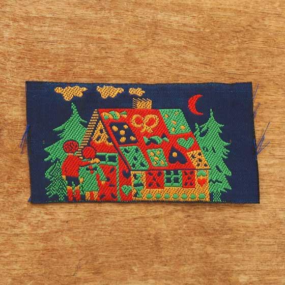 エンブロイダリー 刺繍リボン テープ かわいい ドイツ kafka カフカ エンブロイダリーテープ お菓子の家【メール便対象品】