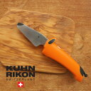 包丁 子供用 安全 ナイフ こども 子ども 料理 おしゃれ かわいい お祝い 女の子 男の子 誕生日 スイス KUHN RIKON ク…