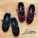 La Cadena ラカデナ ベロア ワンストラップシューズ 子供用 18.0-21.0cm 【キッズ 靴 シューズ カンフーシューズ かわいい おしゃれ キ…