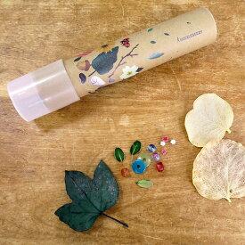 万華鏡 カレイドスコープ キット おもちゃ 自由研究 おしゃれ クラフト Kikkerland キッカーランド Huckleberry カレイドスコープ