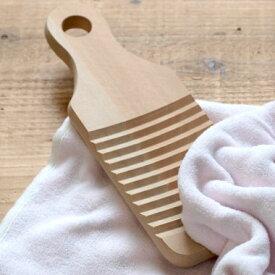 松野屋 日本製 携帯 木製 洗濯板 ミニ 【部分洗い 洗濯 ウォッシュボード】 【メール便対象品】