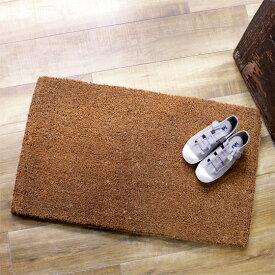 松野屋 玄関マット 屋外 おしゃれ かわいい 泥落とし 大判 天然素材 屋内 洗える インド製 カルナ 玄関マット