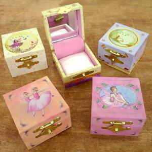 乳歯ケース 宝石箱 ジュエリーボックス 小物入れ 乳歯入れ 出産祝い おもちゃ 女の子 子供 かわいい ENCHANTMINTS エンチャントミンツ タイニーボックス