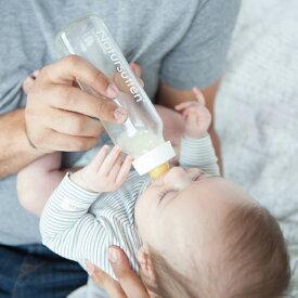 NATURSUTTEN ナチュアスッテン ガラス製 哺乳瓶 240ml 2本セット 新生児 ミルクボトル 天然ゴム おしゃぶり 赤ちゃん 出産祝い 乳首