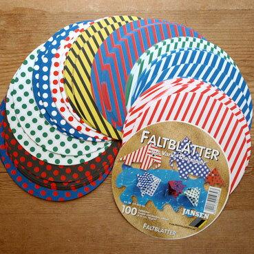 ドイツ MARPAJANSEN マーパヤンセン 折り紙 ストライプ&ドット両面カラー サークル 100枚【メール便対象品】