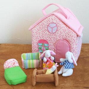 布おもちゃ ドールハウス 女の子 出産祝い 誕生日 かわいい 人形遊び スウェーデン Oskar&ellen オスカー&エレン ドールハウス