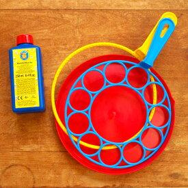 シャボン玉 おもちゃ シャボン玉液 安全 しゃぼん玉 子供 外遊び Pustefix プステフィックス シャボン玉 マルチリングラージ