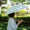 Japan-made cotton / linen parasol