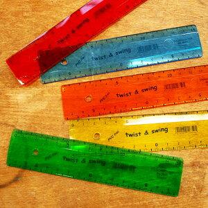 定規 かわいい おしゃれ 透明 小学生 15cm 文房具 ものさし ドイツ製 フレキシブル定規 【メール便対象品】