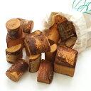 積み木 積木 つみき 木製 ブロック 1kg 【おもちゃ 木のおもちゃ 木製玩具 知育玩具 出産祝い 誕生日 ギフト ベビー キッズ 0歳 1歳】 …