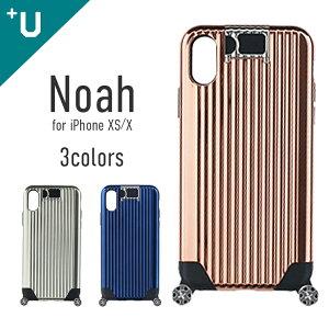 iPhone XS / iPhone X 【+U】Noah/キャリーケース風ハイブリットケース LP-IPSRUHVCM ケース スマホケース カバー スマホカバー 背面ケース ハードケース スタンド付 保護 アイフォン アイフォンケース