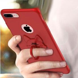【 送料無料 / メール便 】 iPhone8 iPhone7 iPhone6s ケース キャラクター スマホリング バンカーリング スタンド かわいい キツネ iPhone ケース アイホン アイフォン アイフォン ケース iPhoneケース スマホケース スマートフォン カバー 未発売 特典 即納