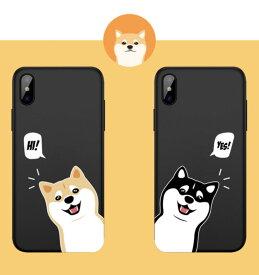 【 送料無料 / メール便 】 iPhoneX iPhone8 iPhone7 iPhone6s ケース 柴犬 Hi! イラストしばいぬ ペット グッズ ペア カップル 犬 iPhone ケース アイホン アイフォン アイフォン ケース iPhoneケース スマホケース スマートフォン カバー 未発売 特典 即納