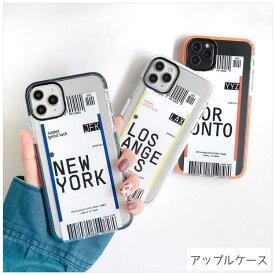 【 送料無料 / メール便 】 iPhone11 Pro Max iPhone8 SE iPhone XS XR 7 ケース 旅行 トラベル チケット おしゃれ 韓国 人気 かわいい iPhone ケース アイホン アイフォン アイフォン ケース iPhoneケース スマホケース スマートフォン カバー 未発売 特典 即納