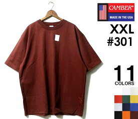 CAMBER キャンバー Tシャツ XXL ビッグサイズ マックスウェイト 301 MAX WEIGHT T-SHIRTS BIG SIZE MADE IN USA (CAMBER-301-XXL)