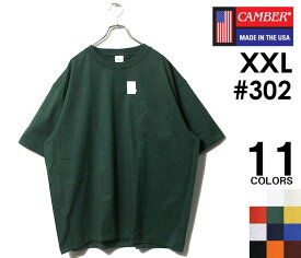 CAMBER キャンバー Tシャツ ポケT XXL ビッグサイズ マックスウェイト 302 MAX WEIGHT T-SHIRTS with POCKET BIG SIZE MADE IN USA (CAMBER-302-PK-XXL)