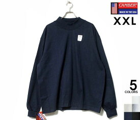 CAMBER キャンバー モックネック ロンT 長袖 Tシャツ XXL ビッグサイズ マックスウエイト 306 MOCK TURTLE NECK MAX WEIGHT LONG SLEEVE T-SHIRTS BIG SIZE MADE IN USA (306-MOCK-LS-XXL)