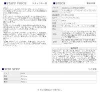 [送料無料]フロストリバー/FROSTRIVERアメリカ製''ラージ''スタンダードレイクミシガントートバッグ(FR-855-LARGE)