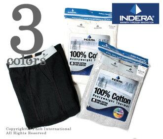 INDERA Mills (Indira) /INDERA MILLS '' waffle dough' ' 100% cotton, 6.5 oz heavyweight thermal pants (839 DR-PANTS)