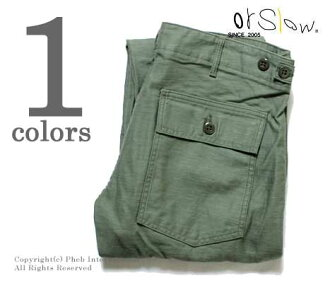 "orSlow Made in Japan ""Slim-fitting"" Overalls Baker pants (01-5032)"