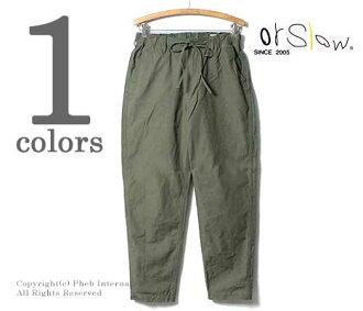 昂斯洛 /orSlow 日本制造的 '军' ' 的纽约客,裤子 (03-1002年-76)