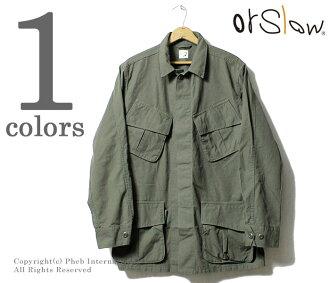 在日本的美國陸軍夾克叢林疲勞夾克 (03-6010-76) 斯洛 (宣誓法) /orSlow