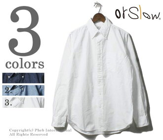 orSlow made in Japan button down shirts (01-8012)