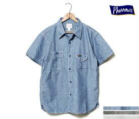 フェローズ PHERROW'S シャツ 半袖 ワークシャツ シャンブレーシャツ S S WORK SHIRTS MADE IN JAPAN (750WSS-SS)