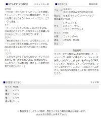 [送料無料]フェローズ/PHERROW'S(PHERROWS)日本製キャンバストートバッグ(PTBG2)