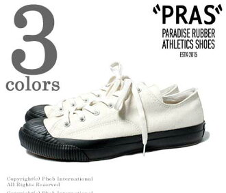 PRAS made in Japan '' Kojima canvas'' shell cap low-frequency cut sneakers (PRAS-01-001-KINARI)
