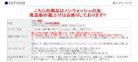 エリックハンター/ERICKHUNTERアメリカ製''DENIMPANTSHEMLEG''ユニセックスデニムイージーパンツ(ERH-005)