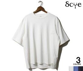 SCYE サイ Tシャツ オーガニックコットン ビッグT ORGANIC COTTON JERSEY BIG T-SHIRT MADE IN JAPAN (1120-21231)