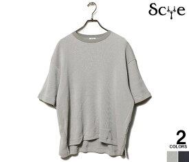 SCYE サイ ワッフル ビッグTシャツ オーバーサイズ Waffle Jersey Big T-Shirt (1121-21210)