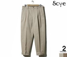 SCYE BASICS サイベーシックス チノ 2タック テーパード トラウザーズ パンツ 2021AW San Joaquin Cotton Chino 2Pleated Tapered Trousers (5121-83516)
