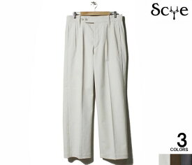 SCYE BASICS サイベーシックス ブラッシュドコットン ギャバジン バギートラウザーズ オックスフォードバグズ Blushed Cotton Gabardine Baggy Trousers (5121-83554)
